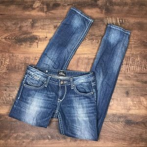 REROCK FOR EXPRESS distressed skinny jeans size 4